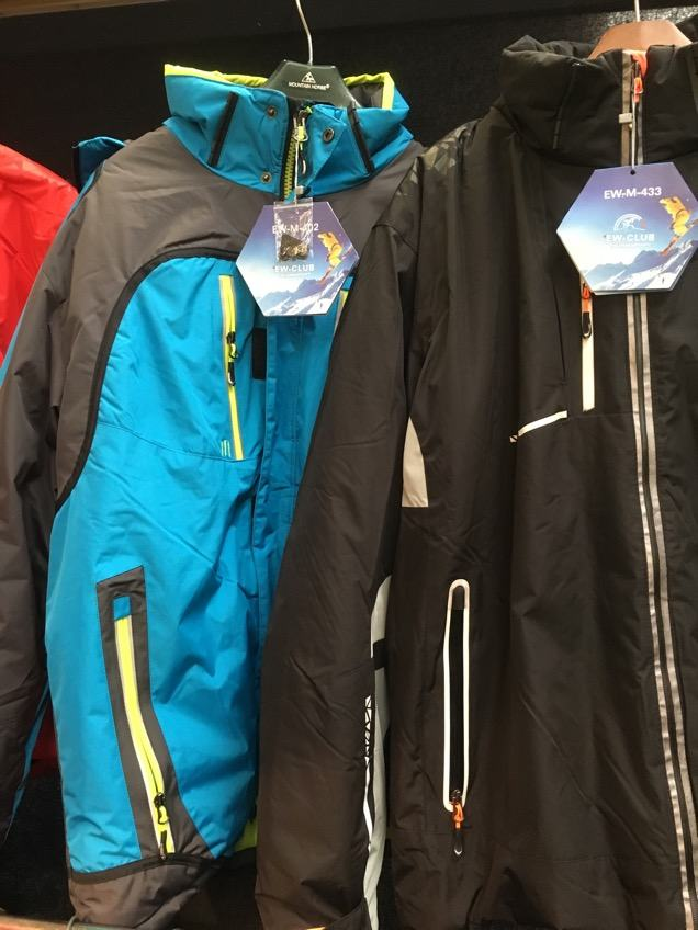 Damen ski jacke wasserabweisend fancy [lizzard print club